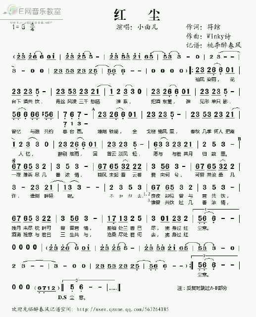r涅槃简谱_凤凰涅槃