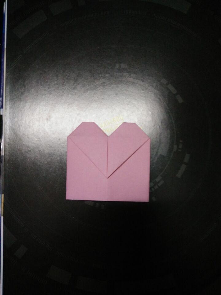 【沐尘】告诉你怎么样折心形信封图片