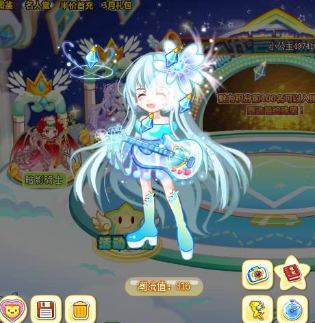 奥比岛色彩魔力免费女装搭配秀