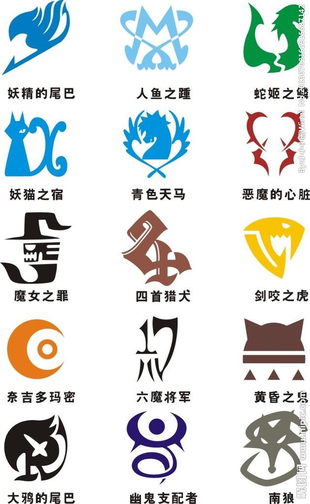 logo logo 标志 设计 图标 631_1024 竖版 竖屏