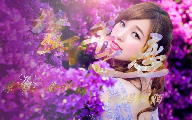 形体舞蹈梦千年之恋_【k歌】靥陌翻唱金莎《梦千年之恋》
