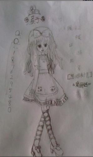 公主裙子图案简笔画