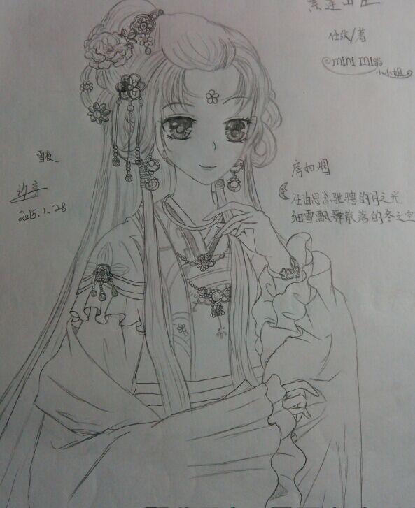 漫画美少女简笔画_手绘漫画美少女铅笔画_美少女简单