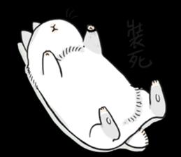 表情灰兔_表情灰兔分享展示银魂扶额表情包图片