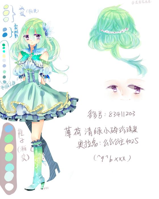 【念念】服装设计大赛绘画过程