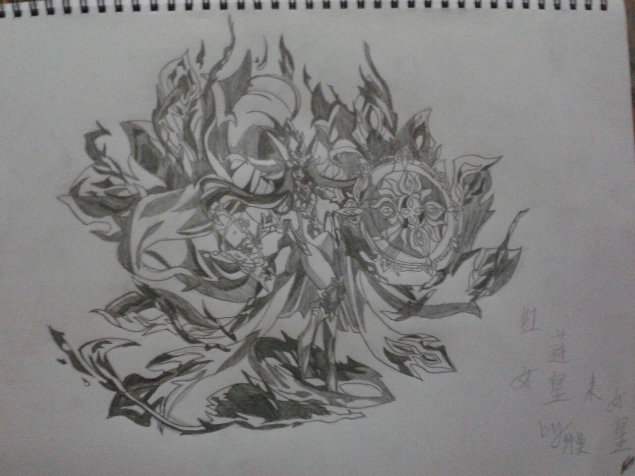 【黑魔方丨纤莫】手绘红莲女皇