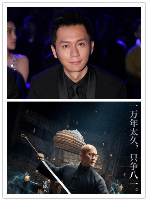 在近期的电影九层妖塔里饰演守陵人的李晨也是光头ww