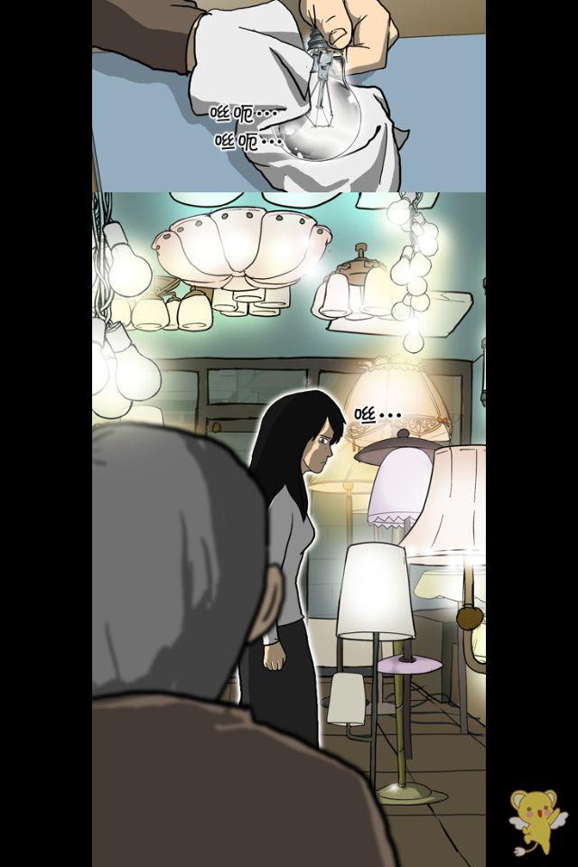 妖精的尾巴漫画