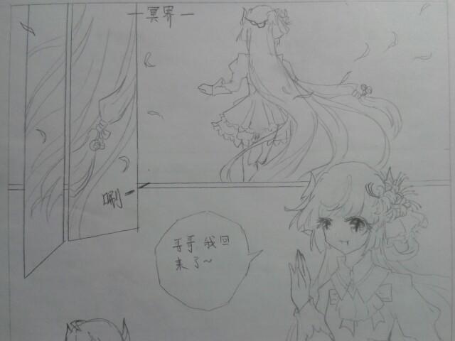 【墨溪影】漫画《彼岸花之颜》