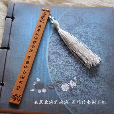 【顾子墨/弍墨】盗墓古风竹简书签语(带图)