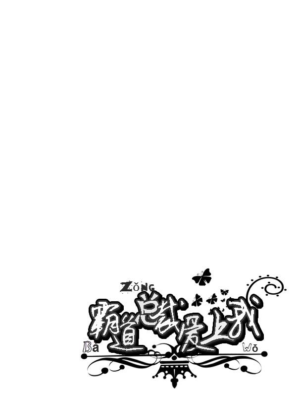 简笔画 设计 矢量 矢量图 手绘 素材 线稿 600_800 竖版 竖屏