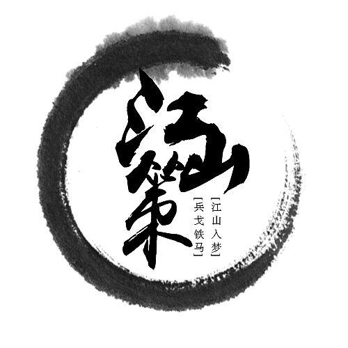 中医保健食丰胸【江山策_树叔】百搭单品club!【长期_百田奥雅之光圈素食火鍋食譜