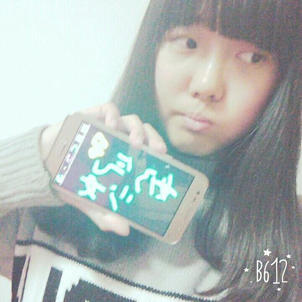【照片爆照】爆个手机和你交朋友_百田萌友圈想法部v照片初中生图片