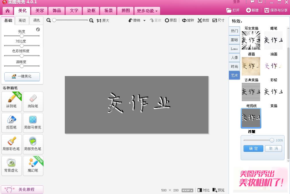 杨洋素描教程步骤图解