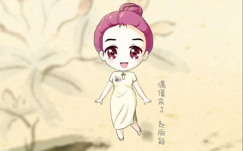 赵丽颖铅笔画卡通人物