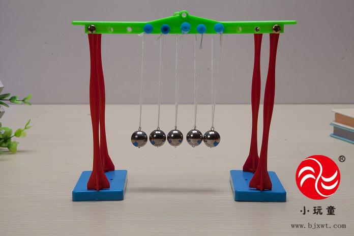 科技小制作-科学牛顿摆实验