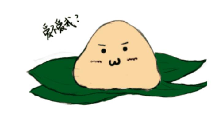 > 话题页   我的多多号:730893725 粽子表情名称:萌哒哒的粽子宝宝