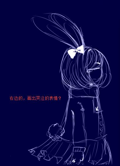 【影渡者|荼壶】星空下的兔子君