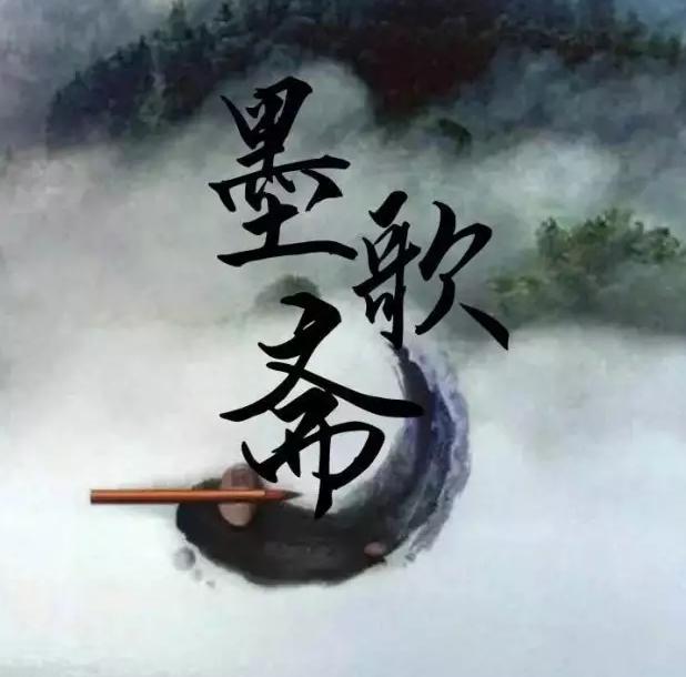我的中国梦字体设计展示