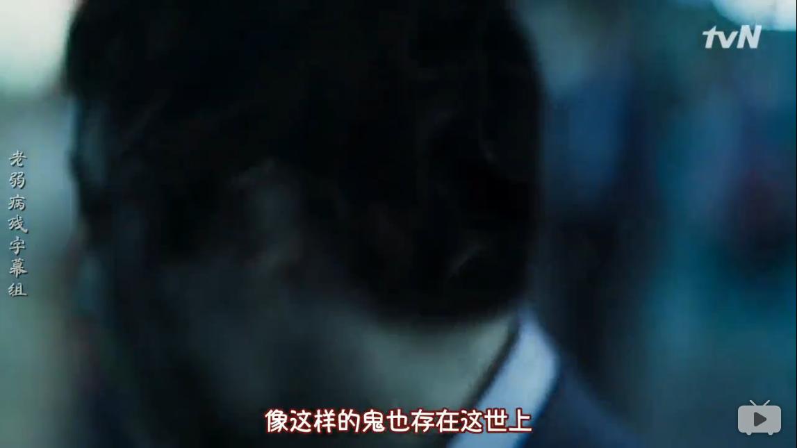 【影视】打架吧鬼神图解.