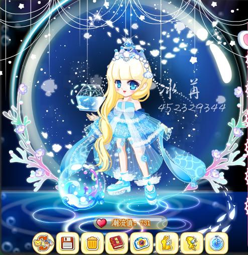 奥比岛魔力裙子搭配冰苒教你