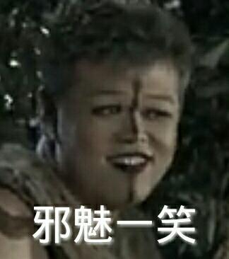 【慎入】舞法天女辣眼睛表情包图片