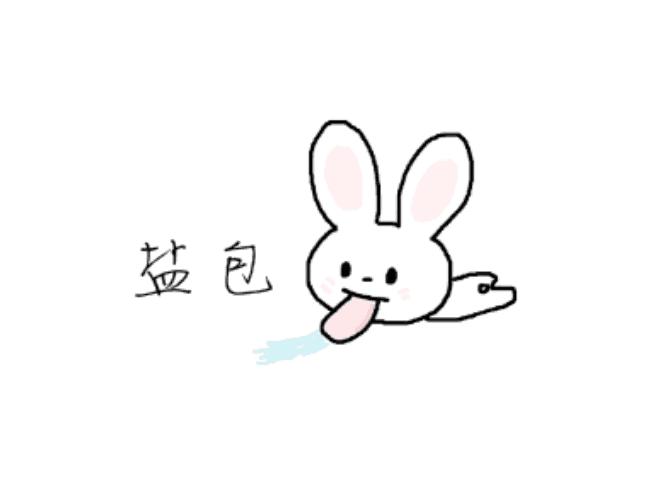 酸奶生菜沙拉矢量图
