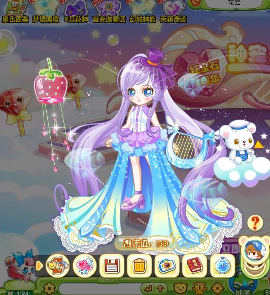【棉花糖猫】奥比岛免费良心衣服 搭配