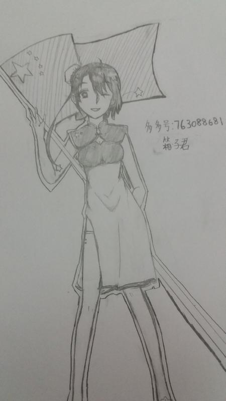 [ 绘画大赛] 旗袍少女