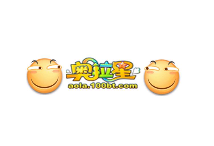 【轩辕|坎】亚比表情,欢迎下单带图字搞笑图片的表情包暴走图片